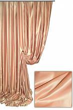 Портьерная ткань сатен сапфир, цвет персиковый