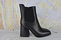 Кожаные ботинки женские на каблуке BROCOLY