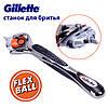 Gillette Fusion Proglide 16 шт. + станок для бритья, фото 5