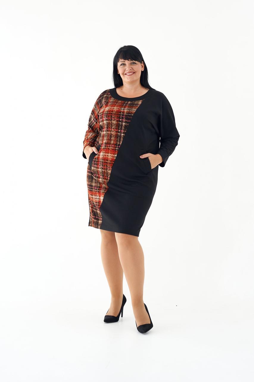 Жіноче ділове плаття міді облягає в клітку 56,58,60,62 розміри