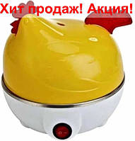 Лучшая Яйцеварка электрическая Egg Cooker 3106 | аппарат для варки яиц. Прибор для приготовления яиц