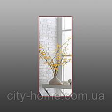 Дзеркало в повний зріст в алюмінієвій рамі, червоне, фото 3