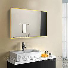 Зеркало в полный рост желтого цвета, алюминий, фото 3