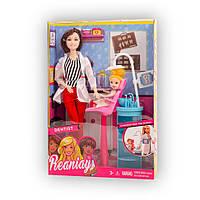 Игровой набор Кукла дантист с пупсиком и набором аксессуаров, барби врач стоматолог