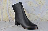 Кожаные ботинки женские на маленьком каблуке BROCOLY