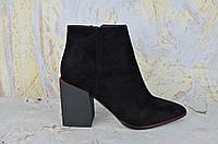 Ботинки женские на каблуке Lady Marcia