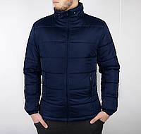 Мужская зимняя куртка с капюшоном синяя
