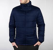 Чоловіча зимова куртка з капюшоном синя