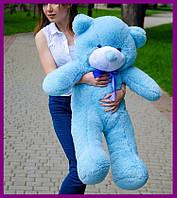 Мягкий плюшевый мишка Раф 100см голубой, подарок для девушки на день рождения