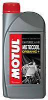 Готовая к использованию охлаждающая жидкость для мотоциклов MOTUL MOTOCOOL FACTORY LINE -35°C (1L)