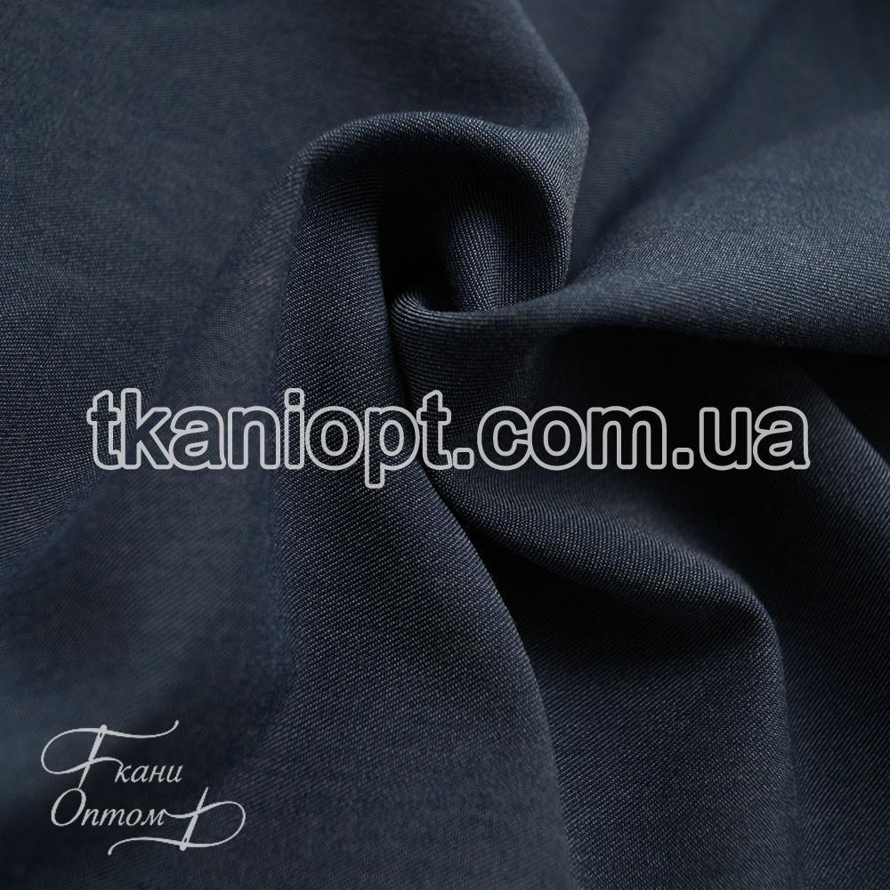 Ткань Тиар однотонный (джинсовый)