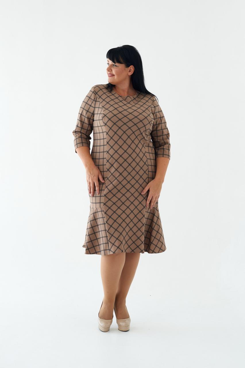Женское деловое платье миди с воланом в клетку 56,58,60 размеры Бежевый