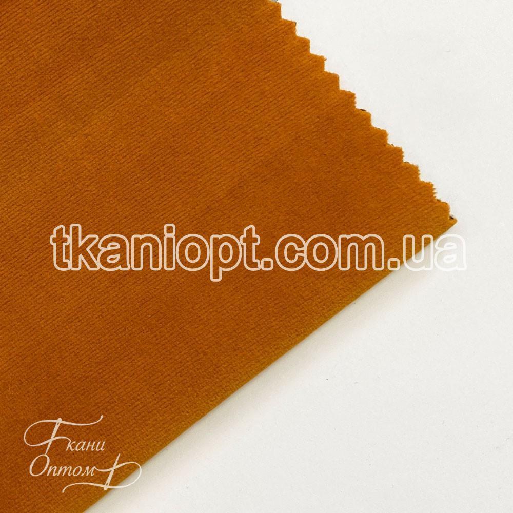 Ткань Велюр плотный с начесом lounge (оранжевый)