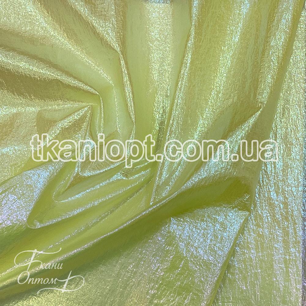 Ткань Плащевка хамелеон (желтый-золото)