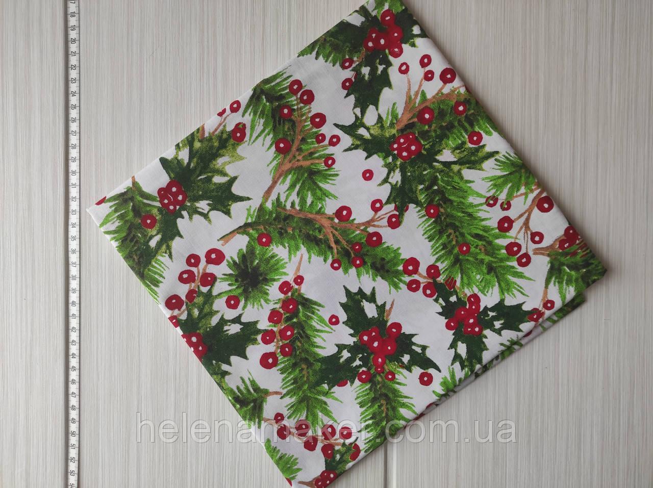 Отрез новогоднего хлопка Веточки омелы и хвои 50*50 см