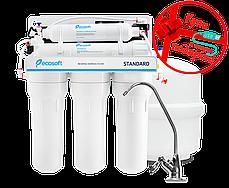 Фильтр обратного осмоса Ecosoft Standart MO550PECOSTD, фото 2