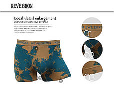 Мужские трусы боксеры KEVEBRON (XL-4XL)  Арт.KV09020, фото 3