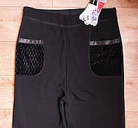 Термо лосины-брюки  на плотном меху. Батал. 54-62 р, фото 1