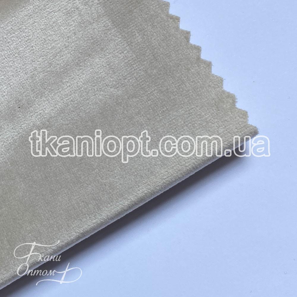 Ткань Велюр на тканевой основе broadway (кремовый серый)