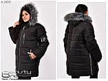 Жіноча зимова куртка, фото 2