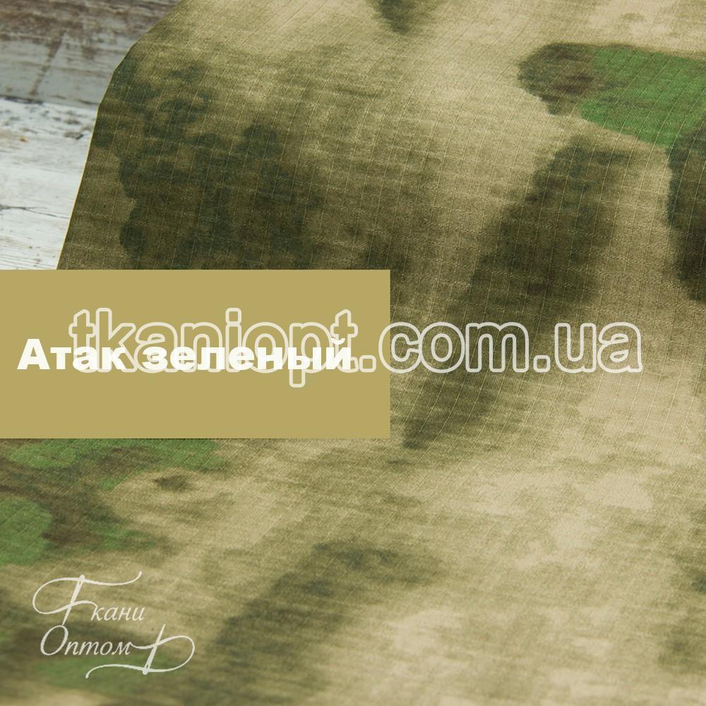Ткань Рип-стоп камуфляж ТЕФЛОН 35/65 (Атак зеленый)