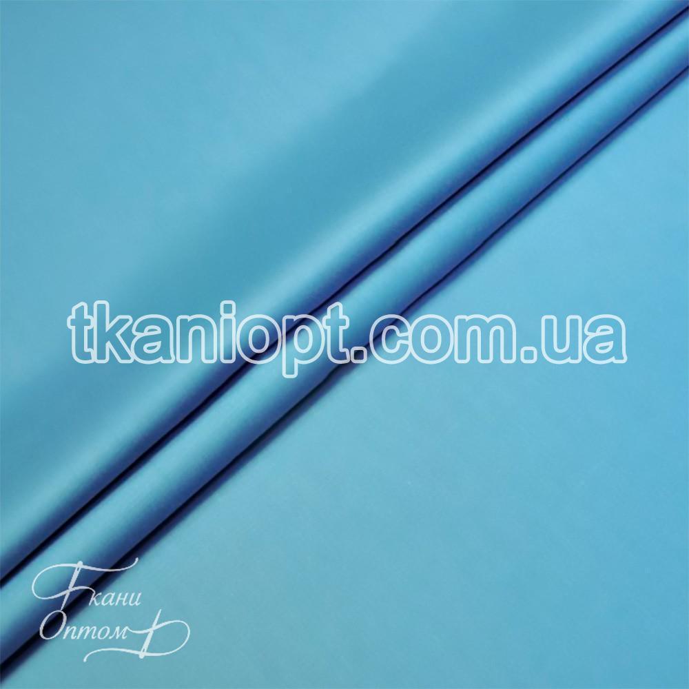 Ткань Сатин хлопок однотонный (голубой)