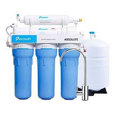 Фильтр обратного осмоса Ecosoft Absolute 5-50 (MO550ECO) + Подарок Ecosoft