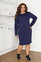 Женское зимнее платье больших размеров, фото 1