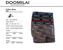 Мужские боксеры стрейчевые из бамбука «DOOMILAI» Арт.D-01416, фото 3