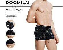 Мужские боксеры стрейчевые из бамбука «DOOMILAI» Арт.D-01422, фото 3