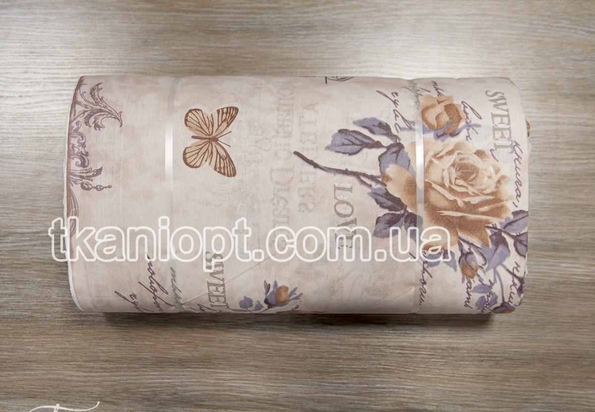 Ткань Ткань ранфорс Турция - ella кофе 11413 (220 ширина)