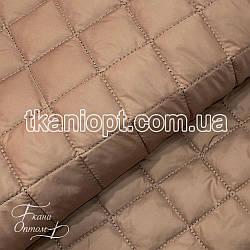 Ткань Плащевка стеганая Ромбик (капучино)