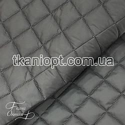 Ткань Плащевка стеганая Ромбик (темно-серый)