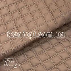 Ткань Плащевка стеганая Ромбик двойной (капучино)