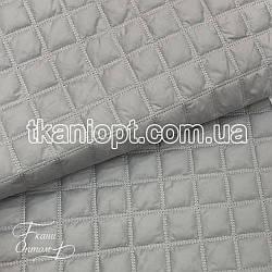 Ткань Плащевка стеганая Ромбик двойной (светло-серый)