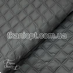 Ткань Плащевка стеганая Ромбик двойной (темно-серый)