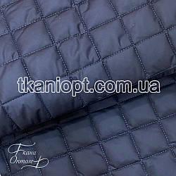 Ткань Плащевка стеганая Ромбик (темно-синий)