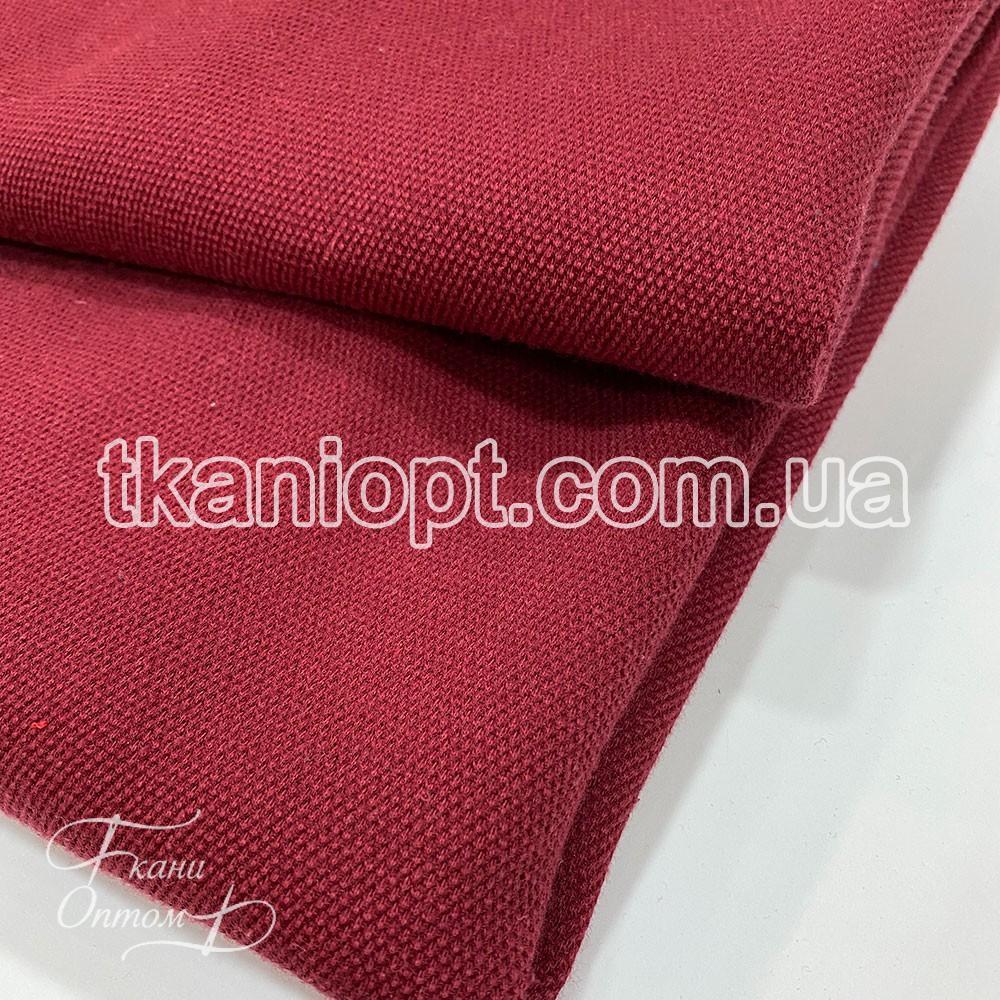 Ткань Лакоста на флисе (бордовый)