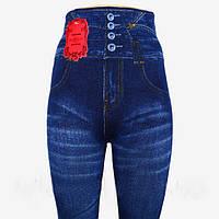 Лосины бесшовные на махре под джинс. Высокий пояс, корсет. 44-48 р, фото 1