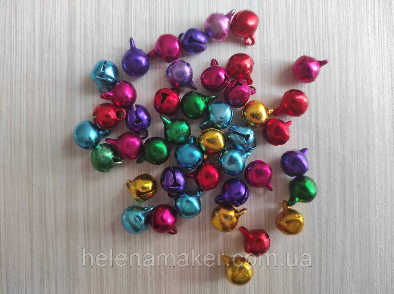 Звоночки колокольчики 10 мм. Разноцветный микс 10 шт
