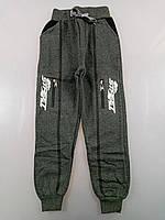 Спортивные брюки с начесом для мальчиков, фото 1