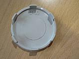 Колпачок серый 67,8/65,4/67,2мм 1шт вставка D65 заглушка диаметры в на литой диск пластиковая 6 ножек №10, фото 3