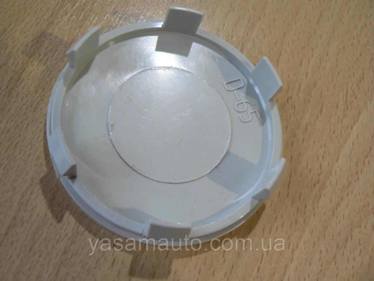Колпачок серый 67,8/65,4/67,2мм 1шт вставка D65 заглушка диаметры в на литой диск пластиковая 6 ножек №10