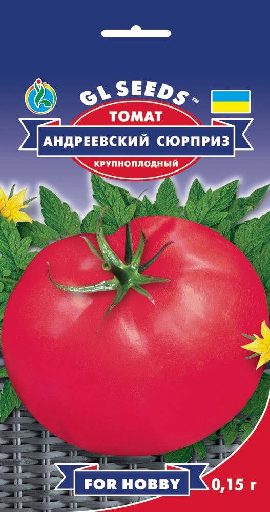 Семена Томата Андреевский сюрприз (0.15г), For Hobby, TM GL Seeds