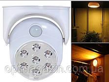 Универсальная подсветка Light Angel светильник с датчиком движения | Светильник с датчиком движения, фото 3