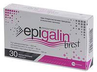 Эпигалин Брест капс. №30 диет.доб.
