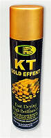 Золотая аэрозольная краска «Золото 18КТ» BOSNY 18 KT Gold