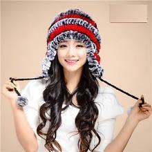Женская меховая шапка ALISE ll0503