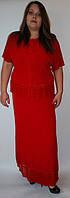 Костюм женский (блузка с юбкой) красный, на 50-52 размеры