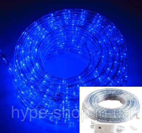 Светодиодная Гирлянда Дюралайт 10 м., синий с переходником 220V